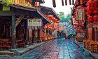 Čína – Plavba poJang-c-ťiang