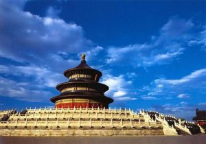 Čína | Císařská hlavní města Říše středu